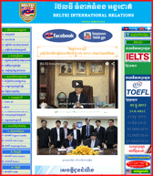 BELTEI INTERNATIONAL RELATIONS